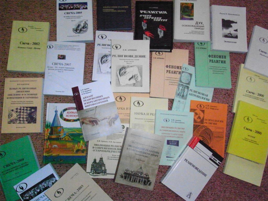 Наши издания